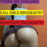 09910636797 Whatsapp Phone sex service 24 hours available