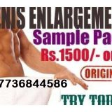 INCREASING YOUR MAN HOOD POWER{}{}PENIS ENLARGEMENT CREAM CA
